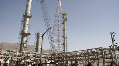 A view of Arak heavy water production facility in Central Iran (Reuters / Fars News MN)