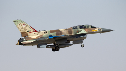An Israeli F-16 I fighter jet (AFP Photo / Jack Guez)