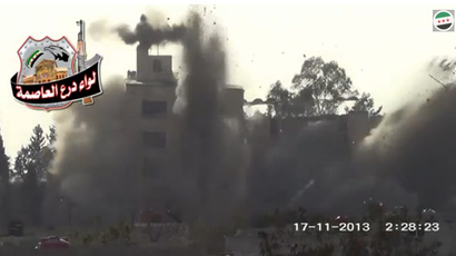 Screenshot from YouTube video by user Free Syria