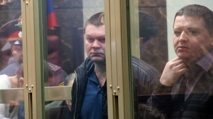 Gang leader behind bloody slaughter of 18 people in southern Russia gets life