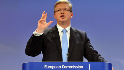 EU commissioner for Enlargement and European Neighbourhood Policy Stefan Fule  (AFP Photo / Georges Gobet)