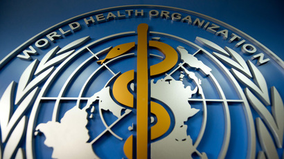A World Health Organisation (WHO) logo (AFP Photo/Ed Jones)