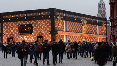 The pavilion shaped like a Louis Vuitton bag on Moscow's Red Square (Reuters / Maxim Blinov)