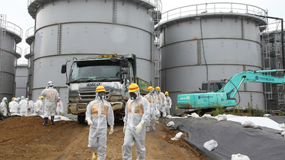 Record outdoor radiation level that 'can kill in 20 min' detected at Fukushima