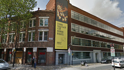 The headquarters of Amnesty International in London (Image from maps.google.com)