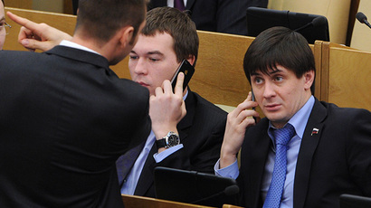 Deputies at a plenary session of the Russian State Duma. (RIA Novosti / Vladimir Fedorenko)