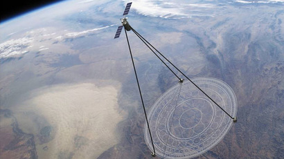 Photo from www.darpa.mil