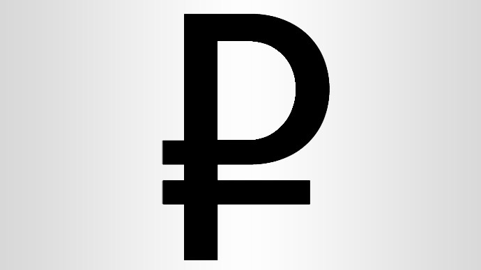 ​Russian ruble gets symbol