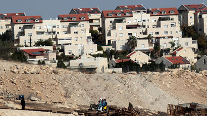 Dutch pension giant divests millions from Israeli banks involved in settlement construction