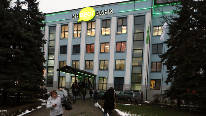 Bank housekeeping: Russian regulator shuts down 3 more lenders