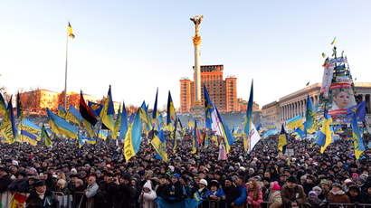 Pro-European Union opposition supporters attend a mass rally on Independence Square in Kiev on December 14, 2013 (AFP Photo / Vasily Maximov)