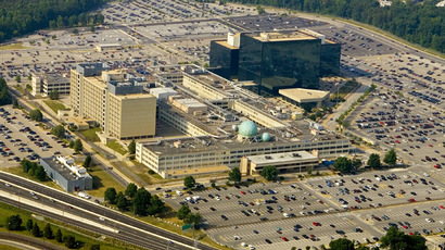 The National Security Agency (NSA)is shown 31 May 2006 in Fort Meade, Maryland, a suburb of Washington, DC.  (AFP Photo/Paul J. Richards)