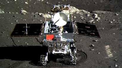 This screen grab taken from a CCTV footage shows a photo of the Jade Rabbit moon rover taken by the Chang'e-3 probe lander on December 15, 2013.  (AFP Photo/CCTV)