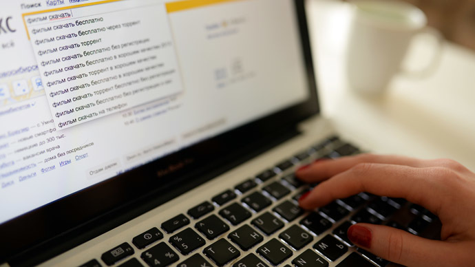 Russian prosecutors may have right to block extremist websites without warrant