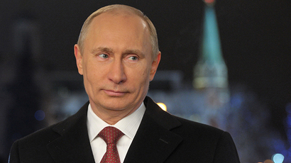 President Putin's address to Parliament over Crimea