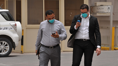 Cases of deadly MERS virus spike in Saudi Arabia