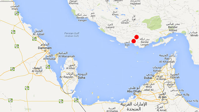Twin quakes wreak havoc in Iran, killing at least one