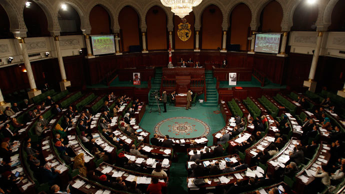 A general view of Tunisia's Constituent Assembly.(Reuters / Zoubeir Souissi)