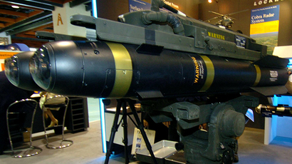 US-made Hellfire II missiles (AFP Photo / Sam Yeh)