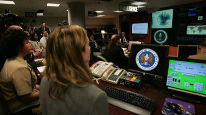 ​US govt attempts to block lawsuit against NSA