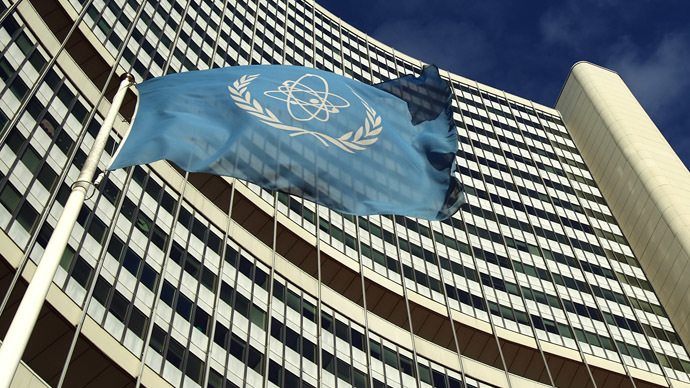 UN atomic watchdog eyes opening 'own office' in Iran