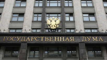 Duma gives first nod to new anti-terrorist package