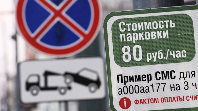 Road sign informing drivers of the cost for parking within the Garden Ring. (RIA Novosti / Maksim Blinov)
