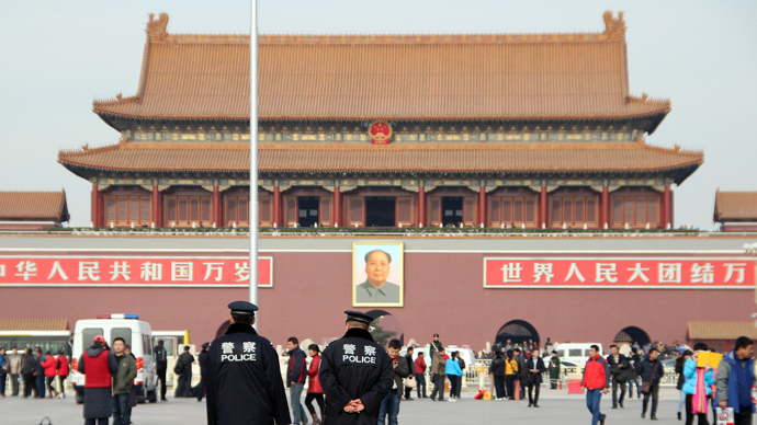 Tiananmen Square in Beijing (AFP Photo / China out)