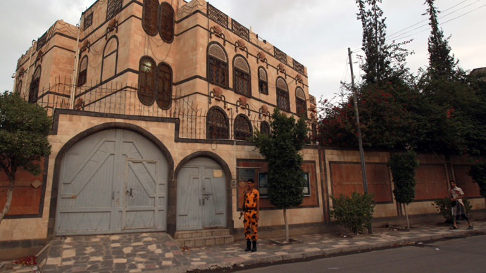 Iranian embassy in Sanaa (AFP Photo)