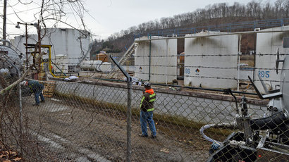 Second, undisclosed chemical leaked into W. Virginia water during spill
