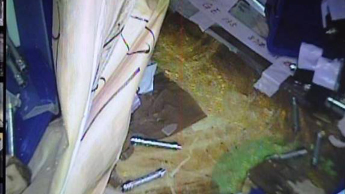 Water Leakage at First Floor of Near the Main Steam Isolation Valve at Unit 3 Fukushima Daiichi NPS (Photo from tepco.co.jp)
