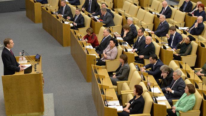RIA Novosti/Vladimir Fedorenko