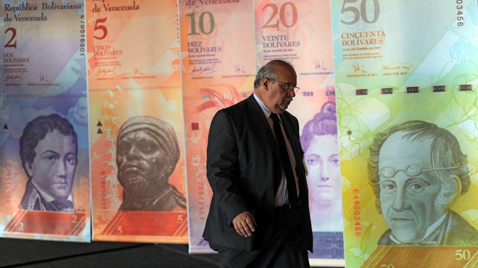 Venezuela applies double standard to bolivar exchange rate