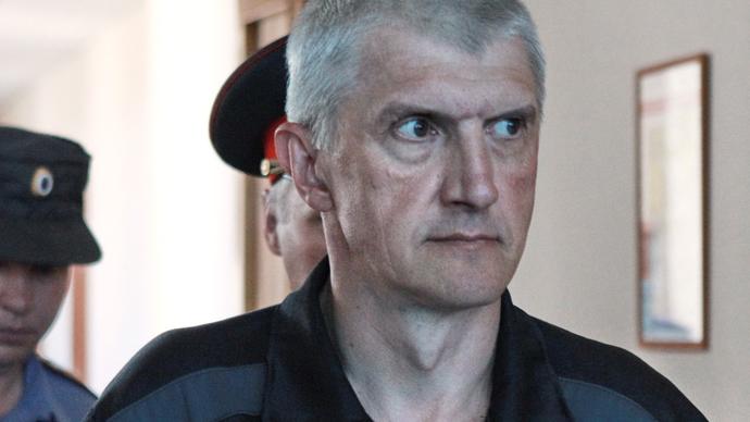 Former Menatep chief Platon Lebedev (RIA Novosti / Andrey Stenin)