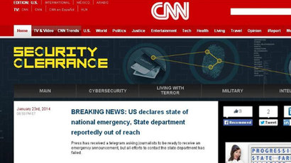 Screenshot from CNN.com
