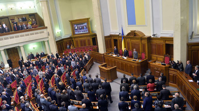 Ukraine opposition defy govt-backed amnesty bill for protesters
