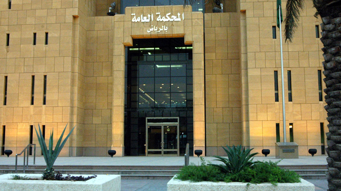Picture shows the General Court in Riyadh, Saudi Arabia (AFP Photo)