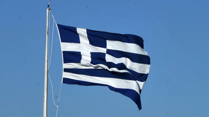 Greece has first current account surplus in 66 years