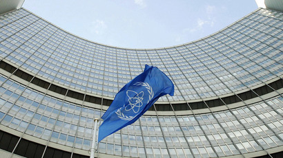 The flag of the International Atomic Energy Agency (IAEA) flies in front of the Vienna headquarters (Reuters)