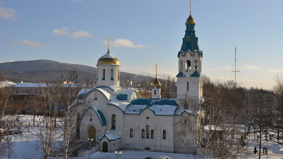Cathedral of the Resurrection in Yuzhno-Sakhalinsk (Image from pravosakh.ru)