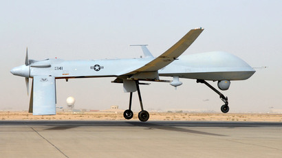 CIA using US air force to carry out drone strikes in Pakistan