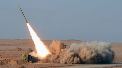 AN Iranian short-range missile (Fateh).(AFP Photo / Arash Khamoushi)
