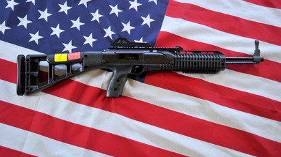 A Hi-Point .40 caliber semiautomatic carbine (AFP Photo / Karen Bleier)