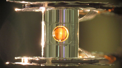 A metallic case called a hohlraum holds the fuel capsule for NIF experiments (Image from llnl.gov)