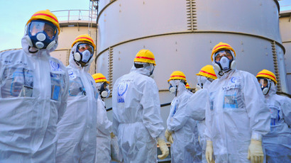 100 tons of toxic water leaked at Fukushima plant