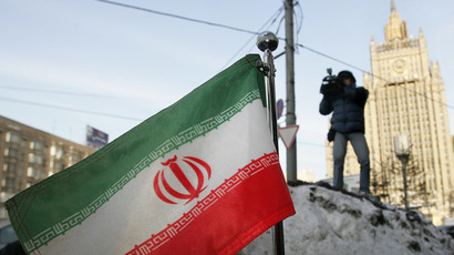 Iranian bank sues UK govt $4 billion for sanctions