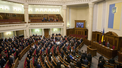 A general view of Ukraine's parliament (Reuters / Stringer)