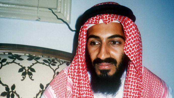 Osama Bin Laden (AFP Photo / HO)