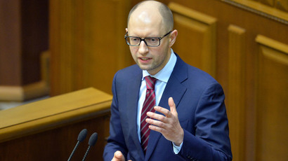 Arseniy Yatsenyuk.(AFP Photo / Sergei Supinsky )