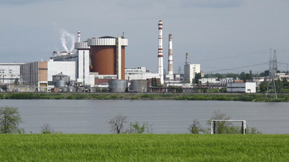 A general view of the South Ukraine nuclear power station near Yuzhnoukrainsk (Reuters/Gleb Garanich)